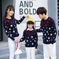 Autumn children sweater sweater star Korean stars new autumn and winter head of a family of three children