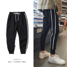 Outdoor 2019 Spring Autumn elastic waist harem striped track trousers men hip hop teenagers ankle length pencil pants