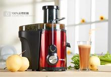 220V 400W Juice Extractor 508 home-juicer electric fruit juicer juice machine baby food maker