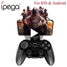 Триггер bluetooth-джойстик для сотового телефона Pubg мобильный контроллер геймпад игровой коврик Android iPhone управление бесплатно огонь ПК Joistick