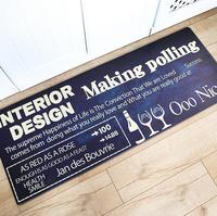 PU Leather Kitchen Bathroom Rug Anti Fatigue Floor Kitchen Mat for Home Entrance/Hallway Doormat Anti Slip Kitchen Carpet/Rug