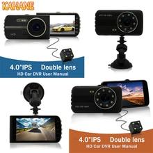4″ 1080P Car DVR Camera Video Recorder Dual Lens Car Camcorder Tachograph Parking Reversing Image FOR Audi BMW Mercedes Benz VW