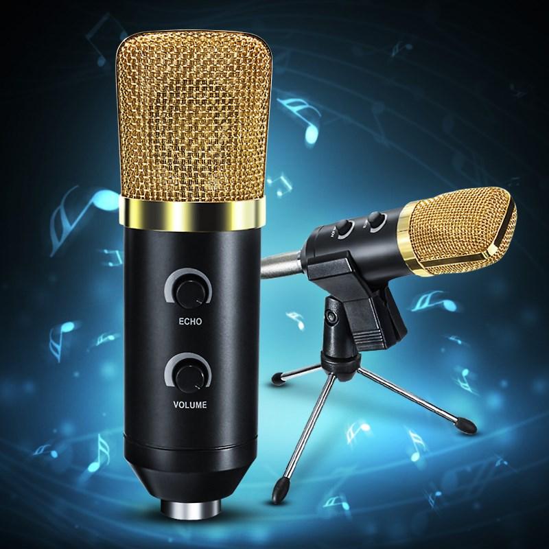 Condenser Microphone,