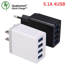 Universal 4USB Travel Mobile Phone Charger Standard 5V 5.1A Smart Charging Head Smart phone USB Fast charger(China)