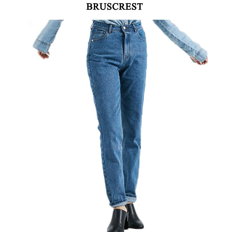 c696ce8da12 Винтаж джинсовые Капри женские мама Джинсы бойфренда с высокой талией джинсы  для женщин джинсы больших размеров черный синий штаны-шаровар.