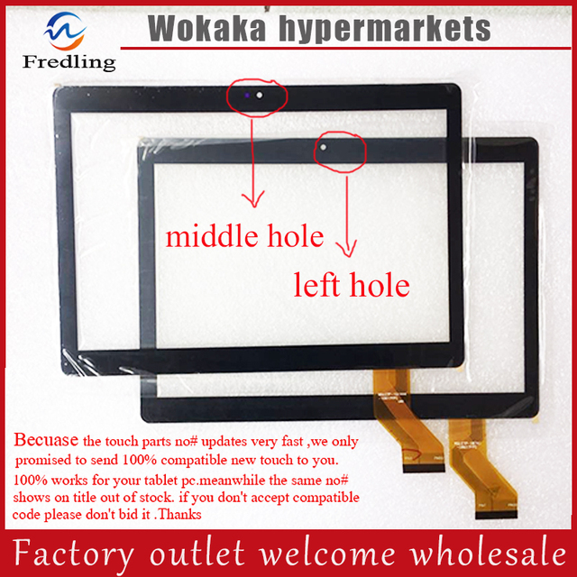 Tempered glass protector film 10.1 inch touch screen panel digitizer for BMXC K107 S107 MTK8752 MTK6592 Octa Core Tablet