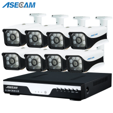8CH 1080P HDMI POE NVR Kit Array CCTV Camera System 2MP Outdoor IP66 IP Camera P2P Video Security Surveillance System APP View цена