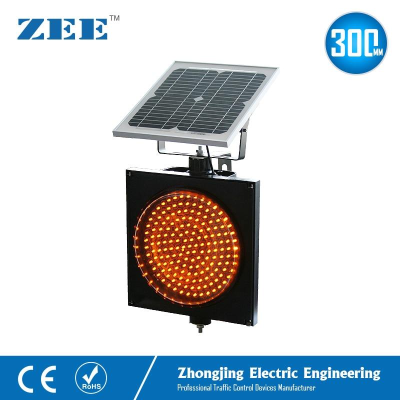 12 Inches 300mm LED Solar Warning Light Solar Yellow Flashing Light Amber Blinking LED Traffic Light Amber Blinker