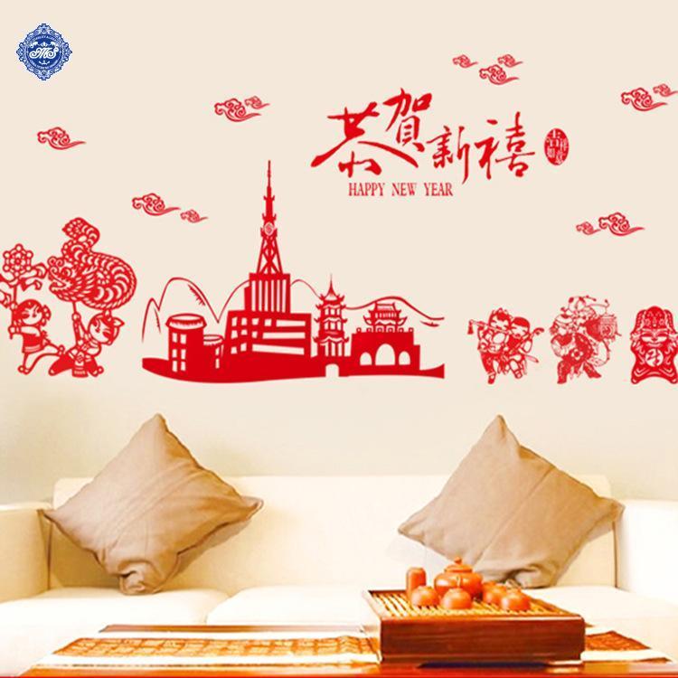 2016 New Year Decor Window Wall Sticker Chinese Traditional Wall Stickers Home Decor Shopwindow