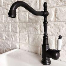 Поворотный носик водопроводной воды Масло втирают Черный Бронзовый Одной ручкой на одно отверстие Кухня раковина и Ванная комната кран бассейна смесителя anf387