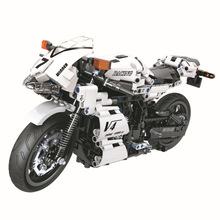 Winner 7047 716PCS Technic Motorbike Series The White Racing Motorcycle Building Blocks Moto Model Educational Bricks Kids Toys