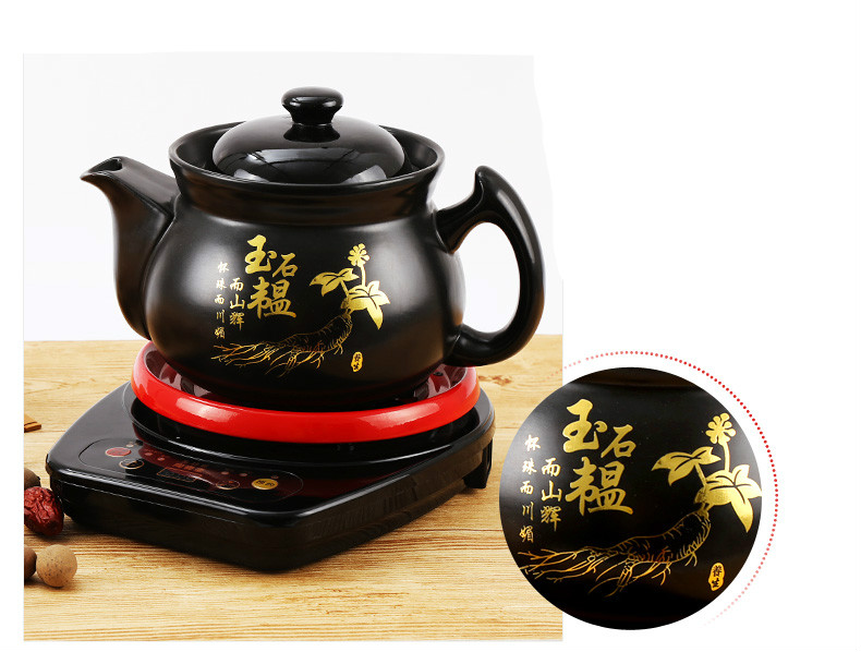 Electric kettle Medicine pot boiling electric medicine ceramic decocti Overheat Protection куртка утепленная medicine medicine me024emvqq07