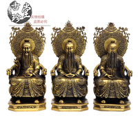 Copper Chinese Taoism Sanqing Patriarch metal crafts home desktop decor decoration ornaments(A874)