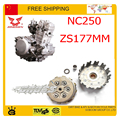 ZONGSHEN NC250 ENGINE CLUTCH assy 250CC xmotos apollo KAYO BSE 250cc 4valves dirt pit bike atv PARTS accessories free shipping