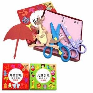 Image 3 - 96 arkuszy ręcznie robiony papier cięty książka papier typu kraft dzieci DIY Handmade książka papier do scrapbookingu zabawki dla dzieci zabawki edukacyjne WYQ
