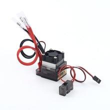 1 個のおもちゃ高電圧 ESC ブラシスピードコントローラー 7.2 V 16 V 320A Rc 車のトラックバギーボート