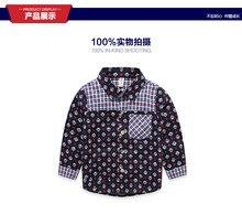 Children's long-sleeved shirt shirt men boys long-sleeved shirt autumn Korean version for 2-8T