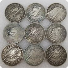 1945 CCCP СССР 100 рубля средние танки копия монет