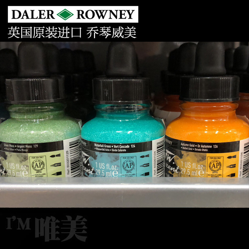 UK Imports FW INK Pearl Gloss Liquid Acrylic Paint Artists' Acrylic 30ML/bottle