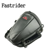 Модные водонепроницаемые мотоциклетные сумки для бака многофункциональные