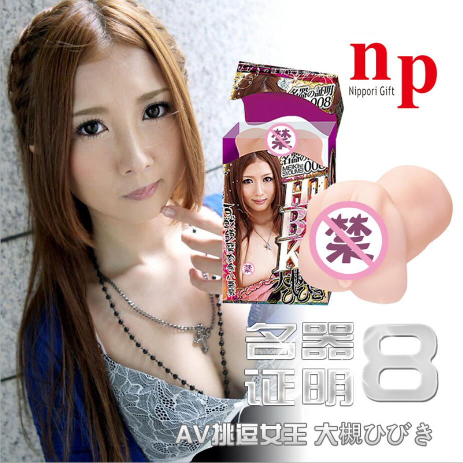 ФОТО Japan NPG Hibiki Otsuki AV star vagina real pocket pussy,fake silicone vaginas,real feel vagina structure sex toys for men