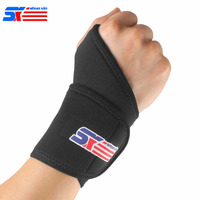 ShuoXin SX502 Wrist Thumb Hand Wrap Monolithic Sport Gym Elastic Stretchy Wrist Guard Protectors Support Straps Wraps New