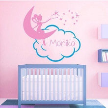 Fariy Customed Girls Name Wall Stickers Moon Girl Star Cloud Decal Kids Bedroom Vinyl Decor Special Designed Sticker W-549