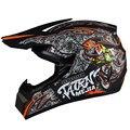 Новое мотоцикл мотокросс шлем - дорога гонки байк ATV SY125 шлемы передач ml XL Moto мини-шлем Capacete каско