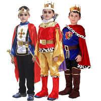Halloween Cosplay enfants Prince Costume pour enfants le roi Costumes noël garçons Fantasia européenne royauté vêtements
