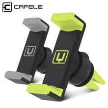 Cafele Luxury Universal Phone Bracket Stand 360 Adjustable Air Vent Mount GPS Car Mobile Phone Holder for iPhone Xiaomi Huawei