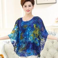 New summer & spring women's plus size silk blouses elegant batwing sleeve ladies loose chiffon silk blouse shirts