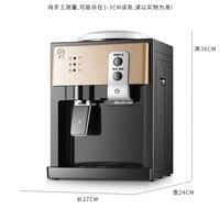Автоматический электрический портативный диспенсер для водяного насоса перезаряжаемая энергия диспенсер для холодных напитков питьевой