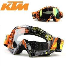 KTM беговых мотоциклетный шлем очки и очки езда горные лыжные очки открытый очки