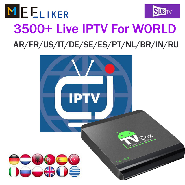 US $29 99 5% OFF|Arabox Arabic IPTV Box 1 year Free TV with SUBTV 3500 live  Full european channel VOD EPG IPTV Receiver FrenchAndroid IP TV Box-in