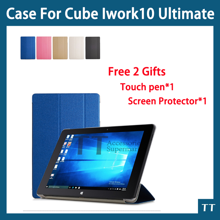 For ALLDOCUBE/Cube Iwork10 Ultimate Case Ultra-thin PU Leather Case For Cube Iwork 10 Pro Iwork 10 Ultimate Case + Free 2 Gifts