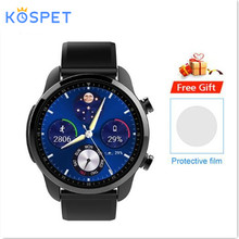 Brave Smart Watch PK LEM7 Android 6.0 Smartwatch 4G LTE Network Support Wifi Kospet Bluetooth Smartwatch Phone with Power bank(China)