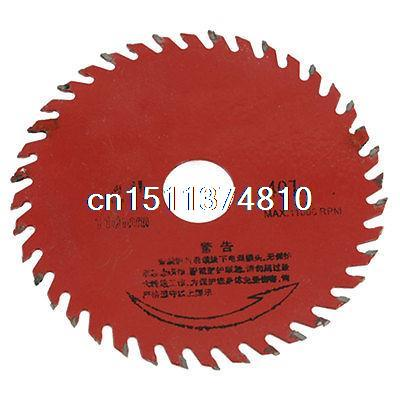 Carpentry Wood 106mm Cutting Dia Sharp Saw Blade Cutter Tool folding saw cutting edges sk5 three surface grinding double screw security firm hacksaw blade sharp saws for cutting tool