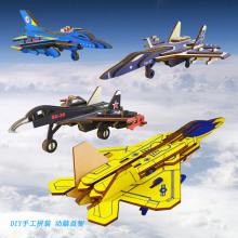 цена на Airplane DIY 3D Wooden Model Building Kits assembly Toys Gift for Children Adult Fighter Model kit Art Home Decoration 7 models