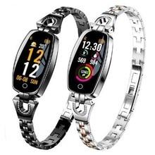 H8 Gift female band heart rate blood pressure women watch Fitness bracelet fitness tracker smart wristband PK amazfit Pk xiomi