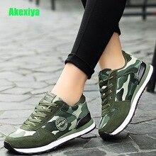 Akexiya Sneakers Women New Unisex Casual Shoes Basket