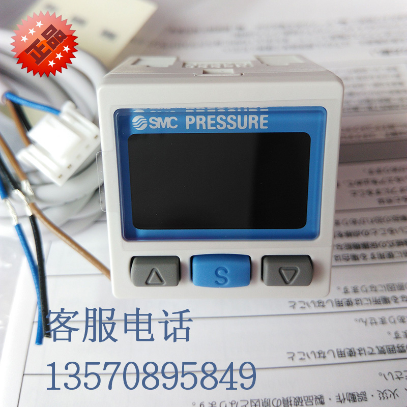 Pressure switch DRO ZSE30AF-01-N-L Electronic digital display hxx new dro display digital readout gcs900 2d with one piece for all machines