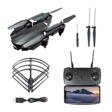 Four-axis HD WiFi aerial photography Optical flow positioning Smart Folding One-Button Emergency Stop Gravity Sensing RC Drone