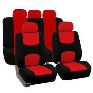 Image 4 - 1 セット 4/9 個のシートカバーの一般ポリスター防塵自動車席クッションカバーセットほとんどの車 SUV やバン