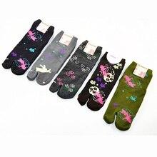 1 Pair Mens Sandal Samurai Short Cotton Socks Split Toe Socks Print Kimono Flip Flop Carp