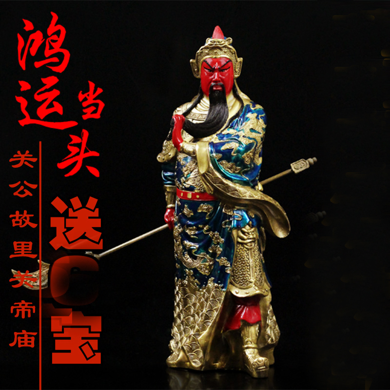 HOME OFFICE TOP efficacious Talisman Money Drawing Martial god of wealth RED FACE guan gong Guandi brass sculpture statue
