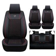 Alta qualidade (couro + seda) capa de assento de carro para skoda octavia 2 a7 a5 fabia superb rápido yeti super carros acessórios estilo automóvel