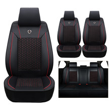 High-quality (leather+silk) Car Seat Cover For Skoda Octavia 2 a7 a5 Fabia Superb Rapid Yeti super cars accessories-styling auto(China)
