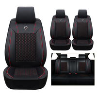 High quality (leather+silk) Car Seat Cover For Skoda Octavia 2 a7 a5 Fabia Superb Rapid Yeti super cars accessories styling auto