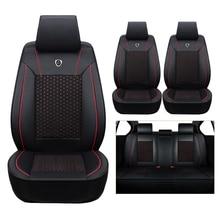 Hoogwaardige (lederen + zijde) Autostoel Cover Voor Skoda Octavia 2 a7 a5 Fabia Superb Rapid Yeti super cars accessoires styling auto
