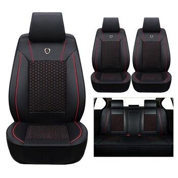 Hoogwaardige (lederen + zijde) Autostoel Cover Voor Skoda Octavia 2 a7 a5 Fabia Superb Rapid Yeti super cars accessoires-styling auto